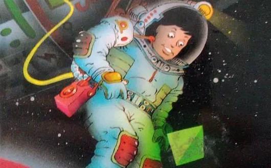 Jóvenes Cosmonautas