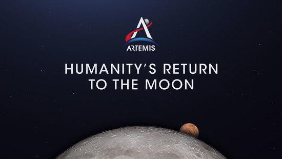 Programa Artemisa